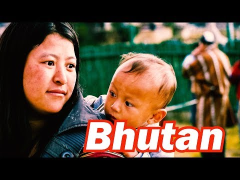 Traditional Bhutanese Hot Stone Bath, Bhutan travel