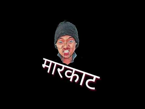 GOLi ( मारकाट ) Diss track