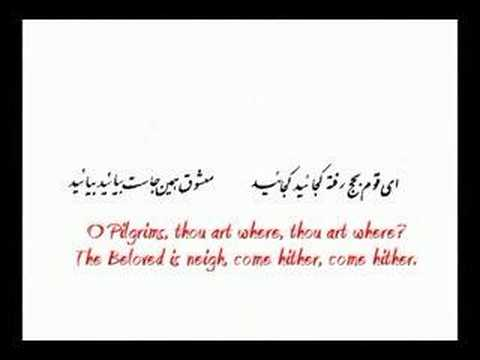 Ahmad Zahir Sings A Maulana Jalaluddin Balkhi Rumi Poem Youtube