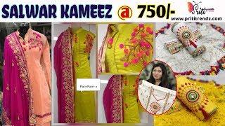Affordable Salwar Kameez for Regular Wear ll Online Shop ll 14 Nov 2018