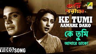 ke tumi aamare dako agni pariksha bengali movie video song uttam kumarsuchitra sen