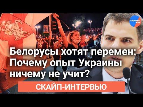 Почему белорусы наступают