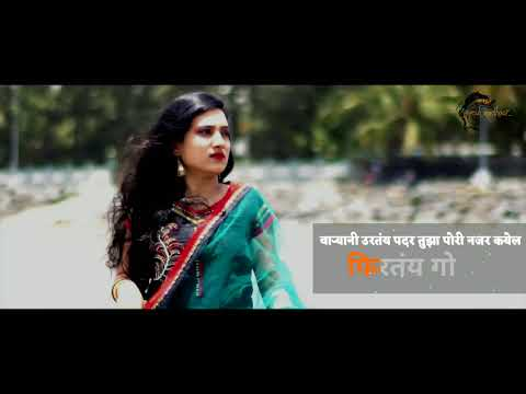 1 Beat Koligeet 2 (official full lyrical song) Yonesh Patil I Shrijal Padwal (Koligeet Cover Song)
