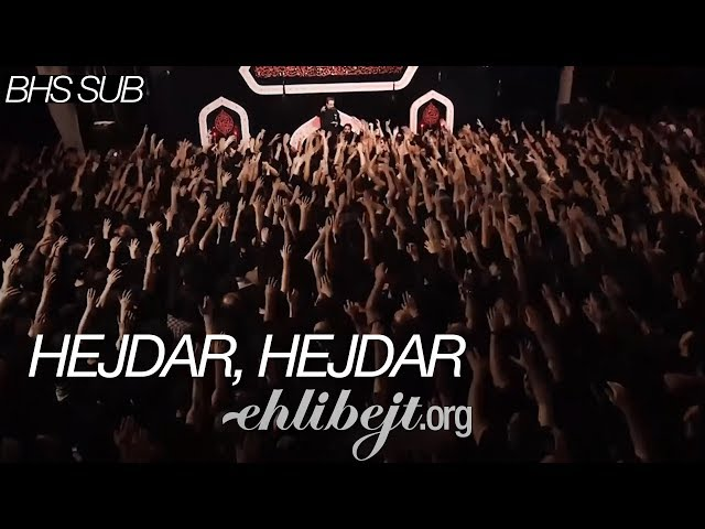 Hejdar, Hejdar (Haj Mahmoud Karimi)