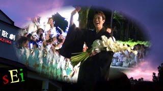 みちこさん 19年間お疲れ様でした!◆宝塚歌劇2016
