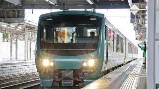 【HB-E300系】 快速「リゾートしらかみ1号」 秋田駅発車 警笛付 / JR東日本