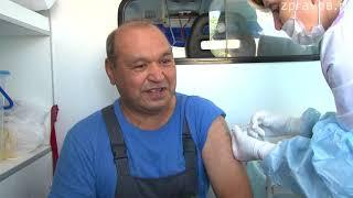 СЮЖЕТ Выездная вакцинация 14 09 18