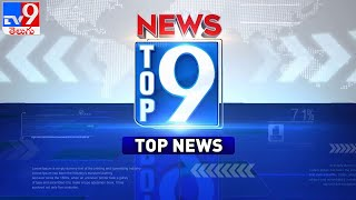 Top 9 News : Today's Top News Stories – TV9