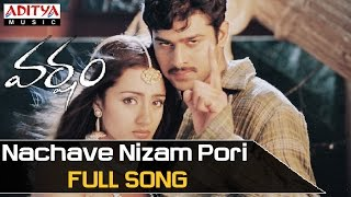 Nachave Nizam Pori Full Song - Varsham Movie Songs - Prabhas, Trisha