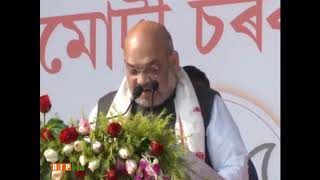 Under the 14th Finance Commission, BJP govt allocated Rs 1.55 lakh crore to Assam