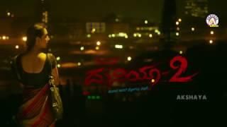 Yogi Duniya Official HD Teaser 2017 | ft. Dancing Star Yogesh, Hitha I Samy Associates