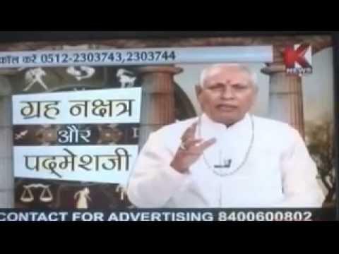 Astrologer Padmeshji live on tv channel