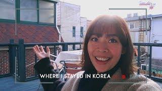 Gambar cover Our Cute Airbnb House in Korea | Rhea Bue