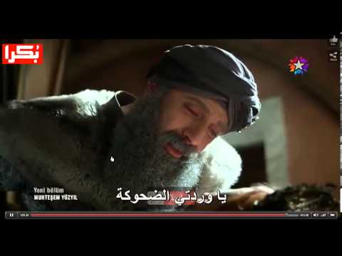 مسلسل حريم السلطان الجزء الرابع 30