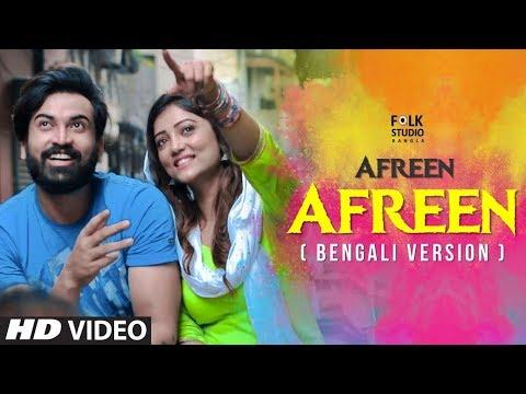 Afreen Afreen (Bangla) ft. Tanmoy   Nusrat Fateh Ali Khan   Bangla New Song   Folk Studio 2018