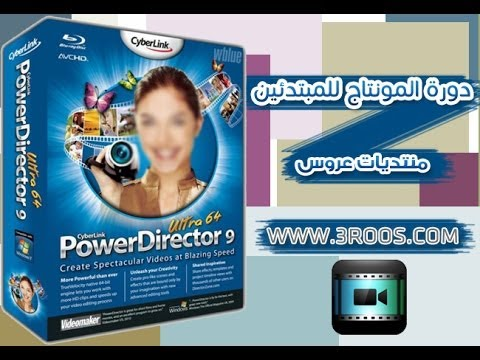 how to add music on powerdirector ultra site youtube.com