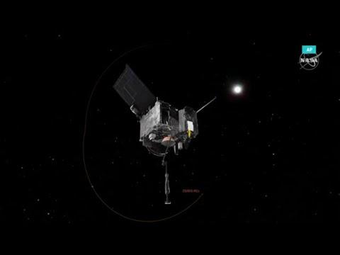 Что ищет NASA