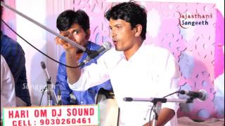 Haath Ooncha Kare    New Marwadi Chutkule   Rajasthani Comedy (EXCLUSIVE)