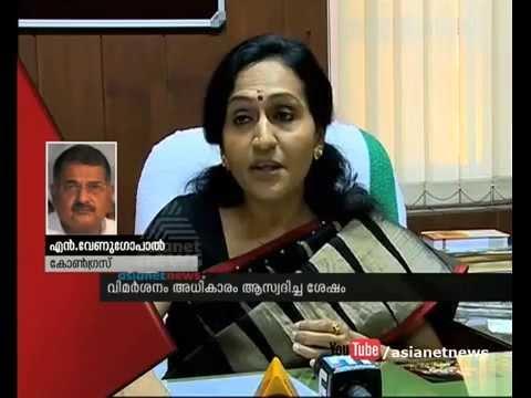 N Venugopal speaks against Kochi ex-deputy mayor Bhadra