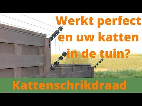 Kattenschrikdraad uw katten blijven in de tuin youtube