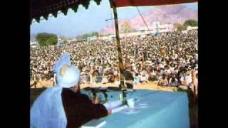 Jalsa Salana Rabwah Pakistan 1982, Hazrat Mirza Tahir Ahmad(rh), Islam Ahmadiyyat (Urdu)