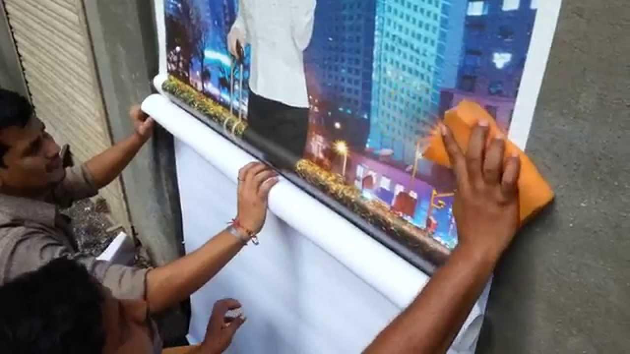 Digital wall graffiti - Max Wall Graffiti Media Application Procedure