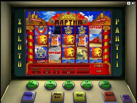 Ігрові автомати грати на реальні гроші без реєстрації