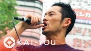 2016年6月4日、5日にJR新宿駅東口前で無料の屋外ヒップホップイベント「...