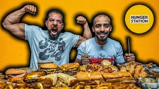 تحدي ١٥،٠٠٠ سعرة من هنقرستيشن 🍽 We Ordered 15,000 Calories Hungerstation