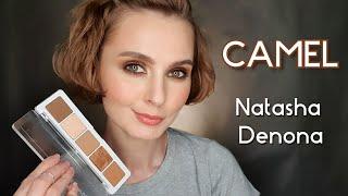 NATASHA DENONA CAMEL   3 макияжа   Обзор и сравнение с Mini Nude и Sultry ABH