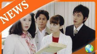 Japan News: 現在はバラエティ番組「めちゃイケ」に出演している雛形あ...
