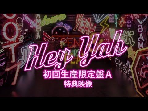 GOT7 「Hey Yah」特典映像Digest