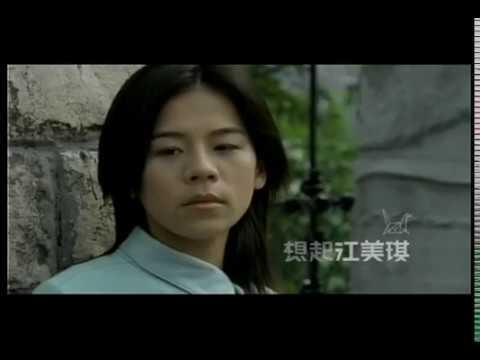 江美琪 Maggie chiang - 想起 (官方完整版MV)
