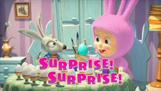 Masha and The Bear - Surprise! Surprise! (Episode 63) Happy Easter! 🐰 thumbnail