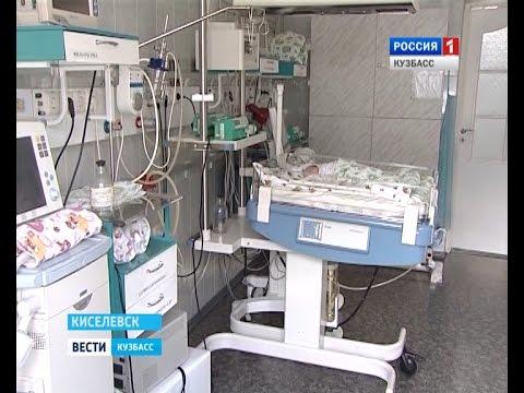 Киселевск, прогноз погоды на 14 дней
