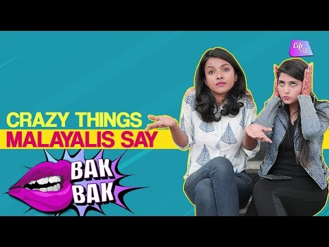 Crazy Things Malayalis Say | Things Only Malayalis Will Unde