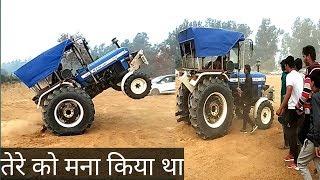 रोक ले ट्रैक्टर न New Holland 3630 super trying to stunt in silani jhajjar