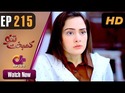 Kambakht Tanno - Episode 215 - Aplus ᴴᴰ Dramas