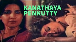 Kanathaya Penkutty 1985 Full Malayalam Movie I Mammootty, Bharath Gopi