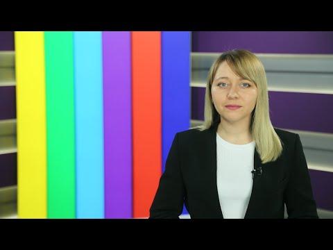 Новости Карелии с Юлией Степановой | 02.10.2019