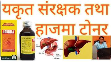 हाजमा और लीवर के लिए बेस्ट होम्योपैथिक सीरप!! homoeopathic syrup jondila for digestive complain.