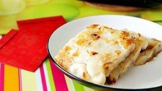 How to make Turnip Cake - The Best Recipe