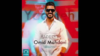 Скачать Omid Mahdavi Ghabl Az To OFFICIAL AUDIO