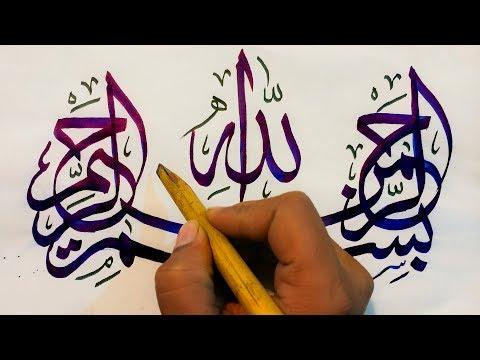 How to write Arabic Modern Islamic Calligraphy - YouTube