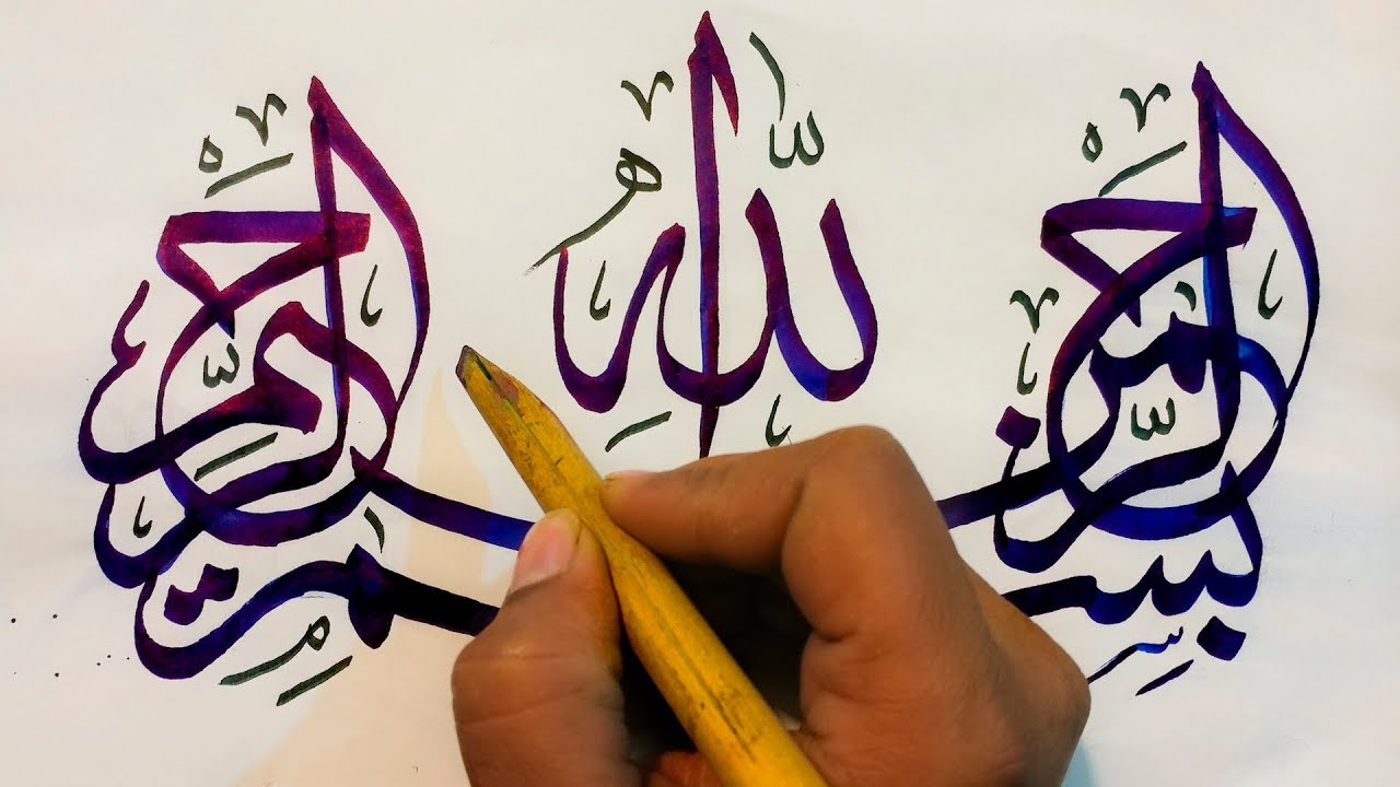 How to write Arabic Modern Islamic Calligraphy