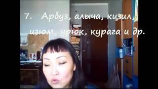 Тюркизмы - слова тюркского происхождения - в русском языке - 1
