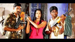 Tamil Action Movies # Veeran Maaran Full Movie # Latest Tamil Movies # Tamil Full Movies