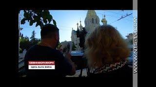 19.05.2018 Проект «Здесь была война». Покровский собор в Севастополе