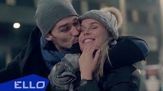 Шарлотта Рококо и Константин Бекрев - Из космоса на голову / ELLO UP^ /