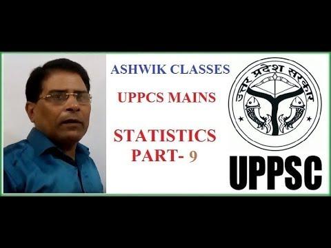 Statistics UPPCS Mains part 9